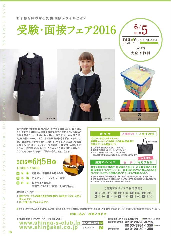 shigakai_2