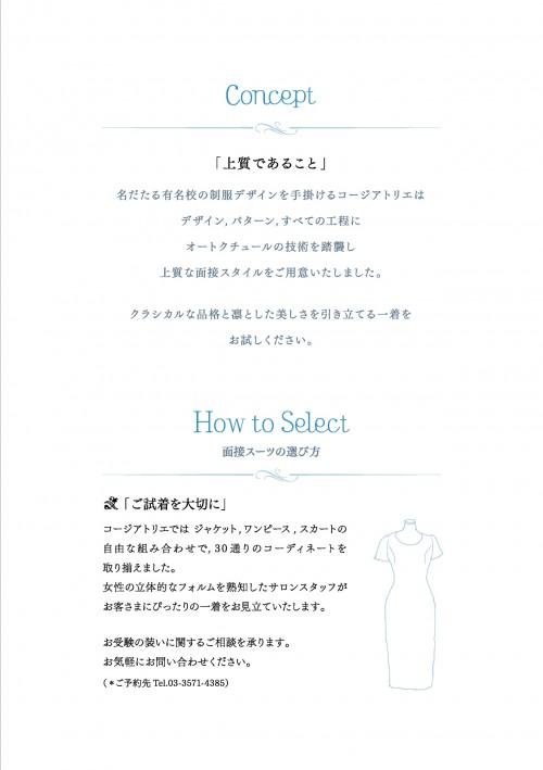 A5_8P_sotoyotu_02