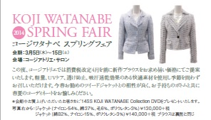 springfair_2
