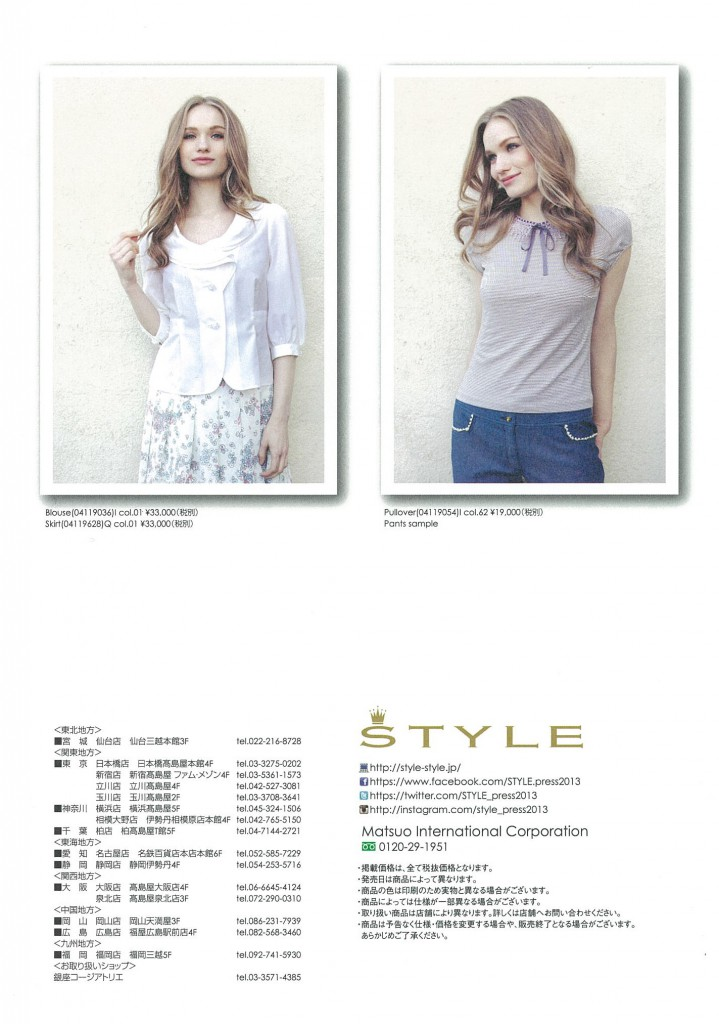style_14ss_2