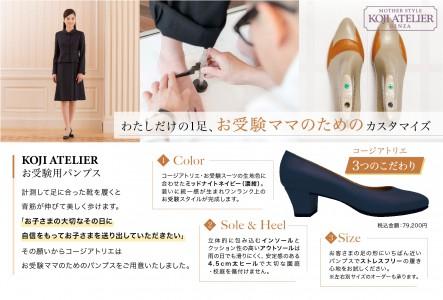 shoes_dm_210817_omote